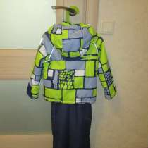 Демисезонные костюм Комплект, stella'S kids, в Самаре