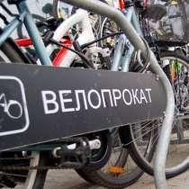 Прокат велосипедов, в г.Луганск