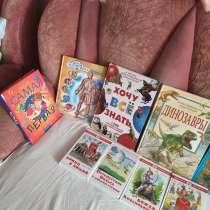 Продам детские книги, в г.Кишинёв