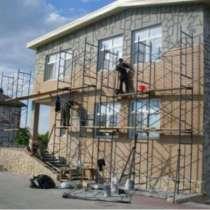 Фасадные работы, в Щербинке