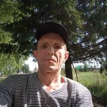 Леонид, 45 лет, хочет пообщаться, в Нижнем Новгороде