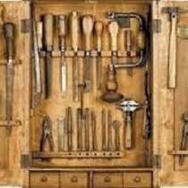 Покупаю инструменты из дома и горожа кладовой , в г.Ташкент
