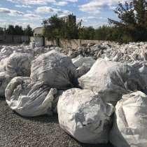 Купим отходы мешков биг-бэгов из под различных веществ, в Москве