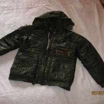 Куртка подростковая, в Москве