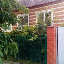 Продаю дом в Славянске на Кубани, в Славянске-на-Кубани