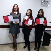 "Школа Красоты ""Lady Boom""!, в г.Бишкек"
