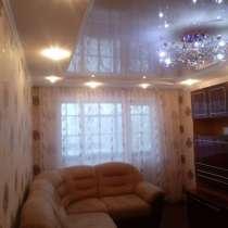 Сдам 3 комнатную квартиру, в г.Петропавловск