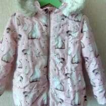 Куртка зима, в Самаре