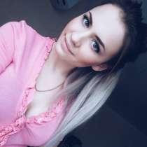 Катя, 24 года, хочет познакомиться – Катя, 24 года, хочет познакомиться, в г.Харьков