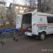 Перевозка больных, в Иркутске