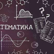 Репетиторство, в Томске