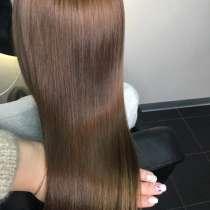 Ботокс для волос, в Самаре