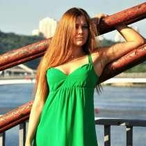 Валерия, 37 лет, хочет пообщаться, в г.Порт-Луи