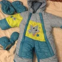 Детская одежда. Комбинезон, в г.Усть-Каменогорск