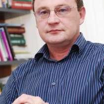 Семейный адвокат в Екатеринбурге, в Екатеринбурге