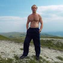 Юрий, 49 лет, хочет познакомиться, в Краснознаменске