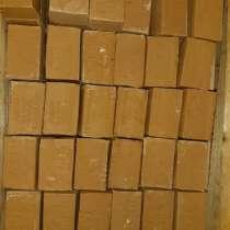 Продаём мыло хозяйственное 72 процента, 250г. Цена ничтожна, в Екатеринбурге