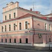 Высшее образование, повышение квалификации, колледж, в Москве
