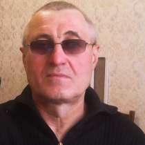 Сергей, 57 лет, хочет пообщаться, в г.Запорожье