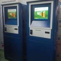 Платежные терминалы, в г.Аштарак