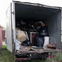 Вывоз старой мебели сдельно мусора Вывоз веток с дачи, в Омске
