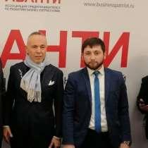 Юридические услуги-весь спектр, в Москве