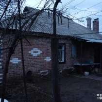 Продаю кирпичный дом 73м2 в Новошахтинске, в Новошахтинске