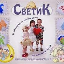 Швейный цех ищет заказы, в Екатеринбурге
