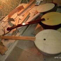 Принимаю заказ, на изготовление струнных инструментов, в Санкт-Петербурге