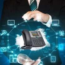 БЕСПЛАТНО вся IP телефония совершенно бесплатно!!!, в Костроме