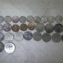 наборы монет, в Белгороде
