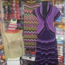 Ручное вязание, в г.Гродно
