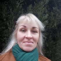 Сиделка, домработница, в Севастополе