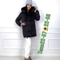 Куртка женская, в Белгороде