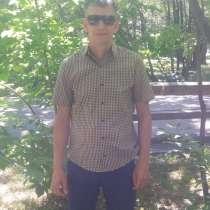 Виталий Ларин, 40 лет, хочет пообщаться, в Новосибирске