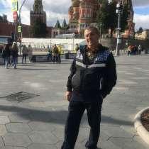 Знакомство, в Екатеринбурге