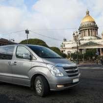 Заказ минивэна на 8 мест, в Кудрово
