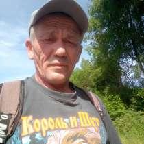 Андрей Николаевич Илюшкин, 43 года, хочет пообщаться, в Рузе