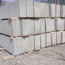 Продажа фундаментных блоков ФБС от производителя, в Челябинске
