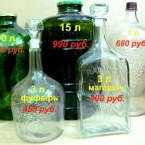 Бутыли 22, 15, 10, 5, 4.5, 3, 2, 1 литр, в Самаре