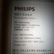 Аккумулятор для Philips V377/ V787 - 5000mAh /ориг, в Нижнем Новгороде