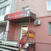 Готовый бизнес, в Омске