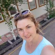 Ирина, 30 лет, хочет познакомиться – Хочу серьёзные отношения, в г.Алматы