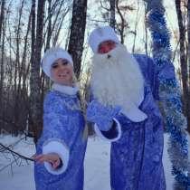 Дед Мороз и Снегурочка, в Новосибирске