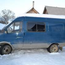 Продам ГАЗЕЛЬ 2705, в Нефтекамске