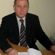 Курсы подготовки арбитражных управляющих ДИСТАНЦИОННО, в Таганроге