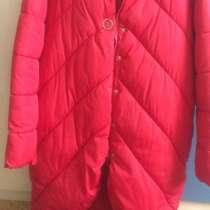 Продам куртку, в Екатеринбурге