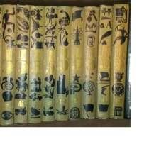Детская энциклопедия - 12 томов + 1 дополнительный, в Нижнем Новгороде