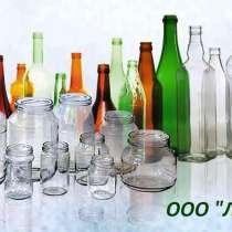 Продажа стеклянных банок и бутылок, новые, оптом, в Калуге