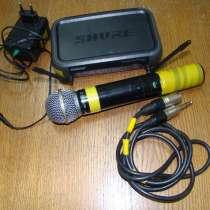 Радиомикрофон, в Ижевске